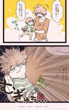 Boku no Hero Academia || Katsuki Bakugou, Mitsuki Bakugou.