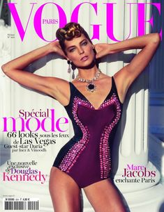 Miss Daria – Daria Werbowy racks up yet another cover of Vogue Paris with the publication's February issue. Photographed by Inez van Lamsweerde & Vinoodh Matadin, Daria wears Prada spring 2012 with glittering gems as accessories.