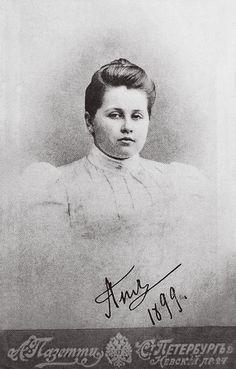 """Anna Alexandrovna Taneeva,later Vyrubova,as a young girl in 1899. """"AL"""""""