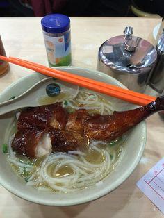 Roast goose on soup noodles