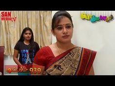 Bommalattam 09-02-16 Sun Tv Serial Online,Bommalattam 09.02.2016 Tamil Serial Online Episode Today                        http://www.freetamilserial.com/sun-tv/bommalattam-09-02-16-sun-tv-serial-onlinebommalattam-09-02-2016-tamil-serial-online-episode-today/