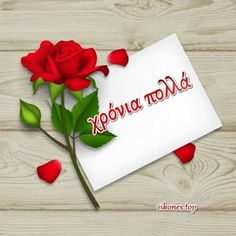Name Day Wishes, Happy Name Day, Birthday Wishes, Happy Birthday, Islamic Page, Full Hand Mehndi Designs, Happy Women, Make A Wish, Names