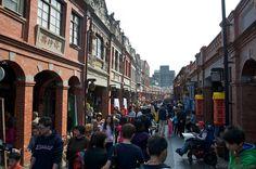 Sanxia Old Street, near Taipei, Taiwan. Sanxia Old Street Taiwan