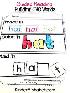 CVC Word Work activities help students see patterns in words and develop fluency.