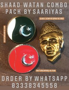 Buy Shad Watan Combo and Get Turkiya Bayragi Badge as a Gift | Whatsapp 03338345558 #Lapelpins #Souvenirs #Badges #Accessories #Tieclips #Markhor #Haider #ISI #PakistanArmy #Saariyas #PakArmy #MenAccessories #Cufflinks #Gifts #MenGifts #Scarfs #Pens #Lapelpin #Pakistan #Sherdils #PAF #PakistanNavy #Army #Airforce #Navy