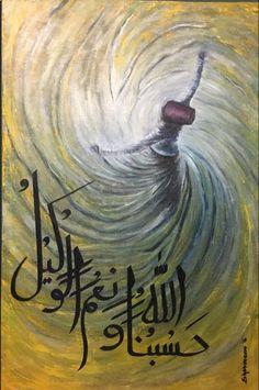 Arabic Calligraphy Art, Arabic Art, Calligraphy Lessons, Calligraphy Alphabet, Caligraphy, 30 Day Art Challenge, Pop Art Wallpaper, Islamic Paintings, Paint Themes