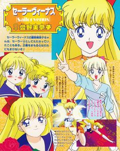 Aino Minako & Sailor Venus From KODANSHA'S SAILOR MOON S TV MAGAZINE DELUXE