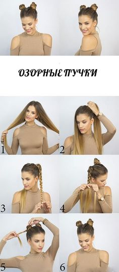 6 Heatless Back To School Hairstyles Make Up Middle Hair Easy - hairstyles for school buns hairstyles for school medium hair Easy Summer Hairstyles, Easy Hairstyles For School, Trendy Hairstyles, Middle Hairstyles, Knot Hairstyles, Bun Hairstyle, Childrens Hairstyles, Wedding Hairstyles, Hair Styles For Long Hair For School