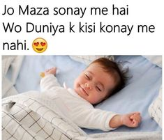 Haan😍 Funny Facts, Weird Facts, Funny Jokes, Funny Humour, Crazy Facts, Funny Minion, Funny Pictures For Facebook, Funny Images, Cute Baby Quotes