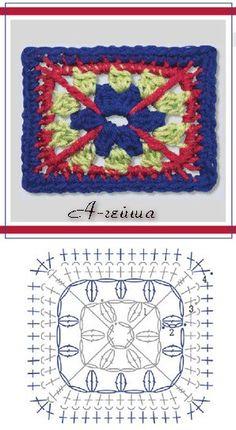 Цветные вязаные прямоугольники крючком Motifs Granny Square, Granny Square Crochet Pattern, Crochet Squares, Crochet Granny, Crochet Art, Crochet Flowers, Crochet Hooks, Crochet Motif Patterns, Crochet Stitches