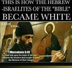 The Beast has been lying from the beginning and will continue to lie because that is his native tongue. In these last days God is exposing the Serpent for the liar that he is. The Most High God is awakening his people to the truth of who they are. Black Hebrew Israelites, Babylon The Great, Words Quotes, Sayings, Truth To Power, Black History Facts, Bible Truth, African History, African Americans