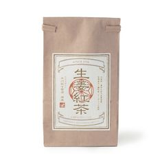 生姜紅茶|中川政七商店 暮らしの道具|中川政七商店公式通販