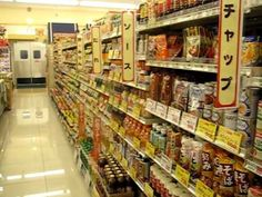 japanese grocery store experience