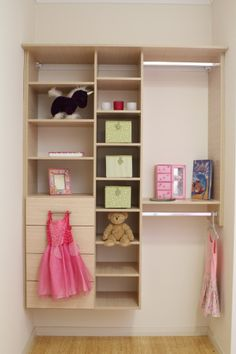 Simple to complex storage solutions for your child's room. Walk In Wardrobe Design, Bed Wall, Child's Room, Storage Solutions, Your Child, Home Office, Kids Room, Bedrooms, Shelves