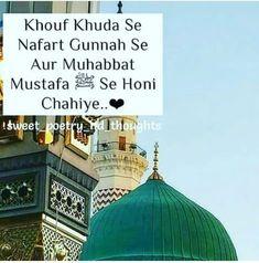 Beshak Naaz