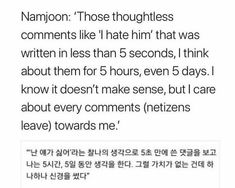 :( i hate antis they need to stop and think bout what they r saying this goes for every idol or band