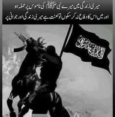 Islam Religion, Movie Posters, Movies, Films, Film Poster, Cinema, Movie, Film, Movie Quotes