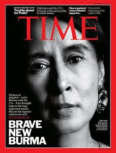 Aung San Suu Kyi on Time Magazine - Special Collection