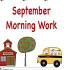 Second Grade Morning WorK - Do Now BY POPULAR DEMAND- Second Grade is NOW available!**August - May Year Long Activities****This file includes ...
