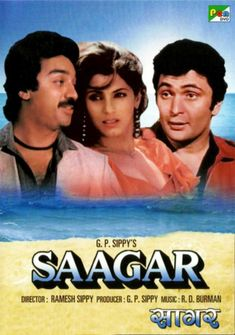 Saagar is directed by Ramesh Sippy. The film stars Rishi Kapoor and Dimple Kapadia along with Kamal Hassan. Saagar was a comeback film for Dimple Kapadia. Saagar was India's official entry for the… Bollywood Movies Online, Bollywood Movie Songs, Bollywood Posters, Fox Movies, Movie Tv, Watch Movies, Old Hindi Movie Songs, Lata Mangeshkar Songs, New Song Download