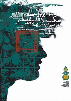 Graphic designer Reza Abedini.