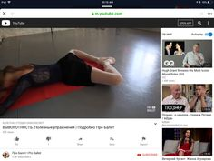 Hugh Grant, Russian Ballet, Youtube, Movies, Films, Cinema, Movie, Film, Movie Quotes
