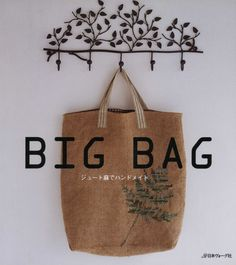 Big Bag | Japanese craft book