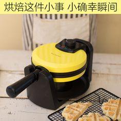 Waffle maker翻转式华夫饼机全自动烘烤松饼机 华夫炉电饼铛现货