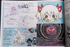 """fayoumi: """" Some pictures from the new Gekidan Inu Curry Production Note Book for Rebellion, which was sold at Comiket 87. I need this book! :( """""""