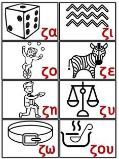 Γράμματα, συλλαβές, λέξεις. Μια διδακτική πρόταση ανάγνωσης για τα πα… Destiny, Babies, Activities, Learning, School, Cards, Greek, Babys, Newborns