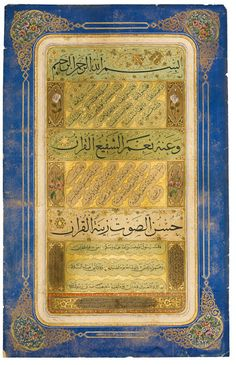 An illuminated calligrapher's diploma (ijazeh), Turkey, Ottoman, dated 1301 AD Persian Calligraphy, Islamic Calligraphy, Calligraphy Art, Islamic World, Islamic Art, Eastern Accents, Islamic Messages, Arabic Art, Islamic Pictures