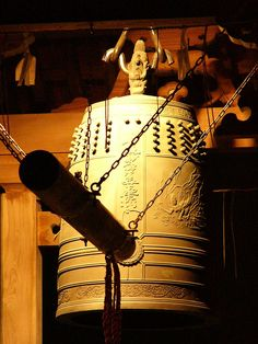 Joya no Kane, 108 Japanese Temple Bell Chimes|除夜の鐘 starting 12/31 to ring in the new year and wash aways 108 sins & wordly desires.