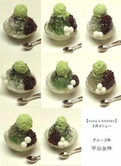 Nunu's House, miniatures, miniature food