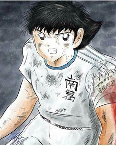 Captain Tsubasa, Old Anime, Manga Anime, Lionel Messi Barcelona, Naruto Team 7, Super Mario World, Super Mario Brothers, New Champion, Manga Covers