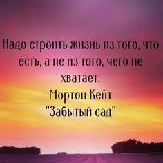 Мортон Кейт