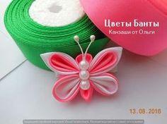 Бабочка Канзаши МК Заколка для волос из атласных лент