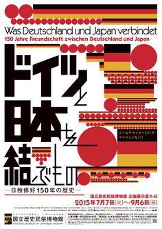 この春、猛烈に働いていたひとつに千葉県佐倉市にある国立歴史民族博物館(通称:れきはく)で7/7より開催中の『ドイツと日本を結ぶもの-日独修好150年の歴史-』展、こちらの紙媒体の告知がありました。B3中吊り、B2、B1のポスター、A4フライヤー、チケット6種をデザインしています。すでに開催中なのですが、なかなか時間が取れずポスターを貼ってある現場も早く観たいと思っていますこちらの画像はB1ポスターのもの。具象のビジュアルが無いポスターは、歴博さんでは初めてなのだそうだ。展覧会の告知ビジュアルは色々させていただいているけど博物館のお仕事は初めてで本当に嬉しかったここに繋がる友人のリレーションに心からの感謝を。This poster is my recent workfor National Museum of Japanese History.