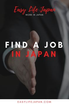 Are you willing to work in Japan but you don't know where to start? Today, I will walk you through the steps to find a job in Japan. Japan Travel Tips, Asia Travel, Resume Tips, Resume Examples, Work In Japan, Japan Guide, Turning Japanese, Work Abroad, Japan Japan