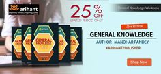 Shop Now General Knowledge Books (2016) Online at 25% Discount.... Click Here... http://tinyurl.com/p7cpv46