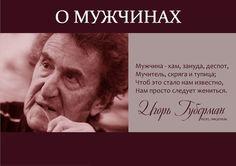 цитаты известных людей в картинках: 12 тыс изображений найдено в Яндекс.Картинках