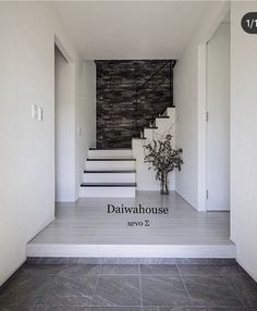 Main Entrance, Entrance Doors, My Life Style, My Dream Home, Ideal Home, Home And Family, Stairs, Room Decor, Living Room