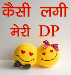 stylish s letter dp