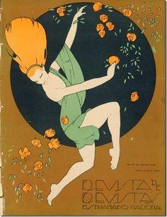 «Figura de ballet ruso» 1925