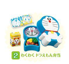 Re-Ment Miniatures - Doraemon Loves Rice #2