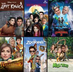 New Funny Jokes, Zootopia, Disney Pixar, Geek Stuff, Romance, Club, Movie Posters, Funny Memes, Geek Things