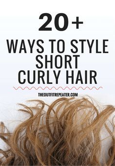 20+ Ways to Style Short Curly Hair | How-To Video | The Outfit Repeater