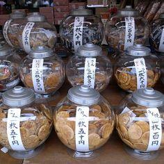 Japanese rice crackers -senbei-