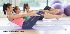 Fitness News In Hindi, Health Care News in Hindi,  Current Health Articles Hindi