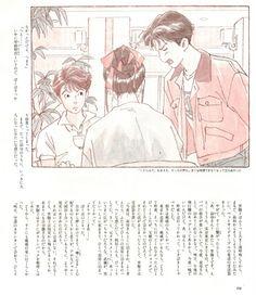 Umi ga Kikoeru Chapter 11 Written by Saeko Himuro w/ Illustrations by Katsuya Kondo (Animage 1990/12) ——— Umi ga Kikoeru (aka - Ocean Waves) was a Studio Ghibli TV film in 1993. The novel it was based on was also published in 1993, but the chapters...