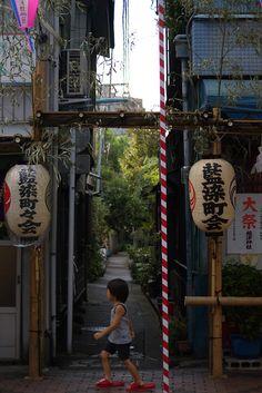 Nezu , Bunkyo-ku , Tokyo